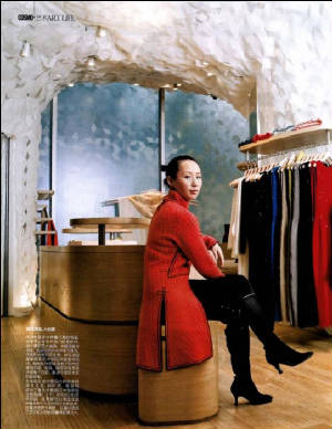 Shang Xia in Cosmopolitan magazine, March 2011